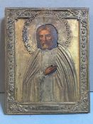 A 19th century Russian icon worked with