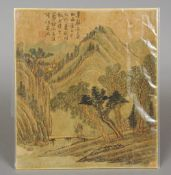 A Chinese silk painting, possibly 18th century Depicting figures and pagodas in a mountainous