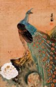 CHINESE SCHOOL (19th/20th century) Peacock Watercolour heightened with bodycolour Signed and with