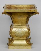 A Chinese bronze vase, possibly Ming period, Hongzhi Of square section with flared rim and
