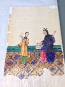 Eight 19th/20th century Chinese rice-paper paintings Depicting female figures in various traditional