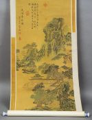 A Chinese scroll painting  Depicting a palatial building in a mountainous landscape, with