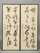 A pair of Chinese painted calligraphy panels Each with printed red seal marks, each framed and