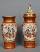 A pair of late 19th century Japanese kutani vases Each decorated with a finial of opposing vignettes