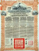 An early 20th century Chinese Government bond for twenty pounds Printed by Waterlow & Sons