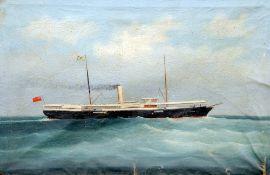CHINESE SCHOOL (19th/20th century) Steam Ship Banwhatthin; and Steam Ship Karang Oils on canvas 43.5