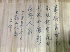 A Chinese scroll painting Worked with birds and rabbits in a landscape, calligraphic script, and red