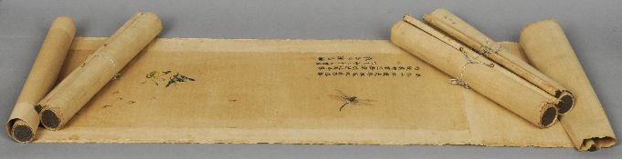 Attributed to CHEN SHUAI ZHU (1723-1795) Chinese A set of four Chinese scroll paintings Each