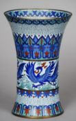 A Chinese cloisonne vase Decorated with ho-ho birds.  20 cm high. CONDITION REPORTS: Some surface