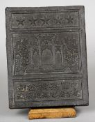 A Chinese block of tea money Of typical form, one side with an architectural panel and text.  23.5