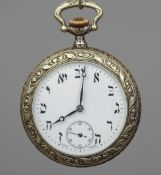 A Judaica pocket watch The enamel dial with subsidiary sweep seconds, the reverse decorated with a