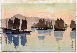 HIROSHI YOSHIDA (1876-1950) Japanese Morning of Abuto Woodblock print from the Inland Sea Second
