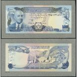 (†) Da Afghanistan Bank, a printers obverse and reverse archival composite essay on card for a