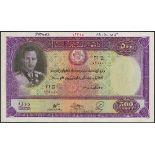 (†) Da Afghanistan Bank, specimen 500 afghanis, SH1318 (1939), red zero serial numbers, violet and