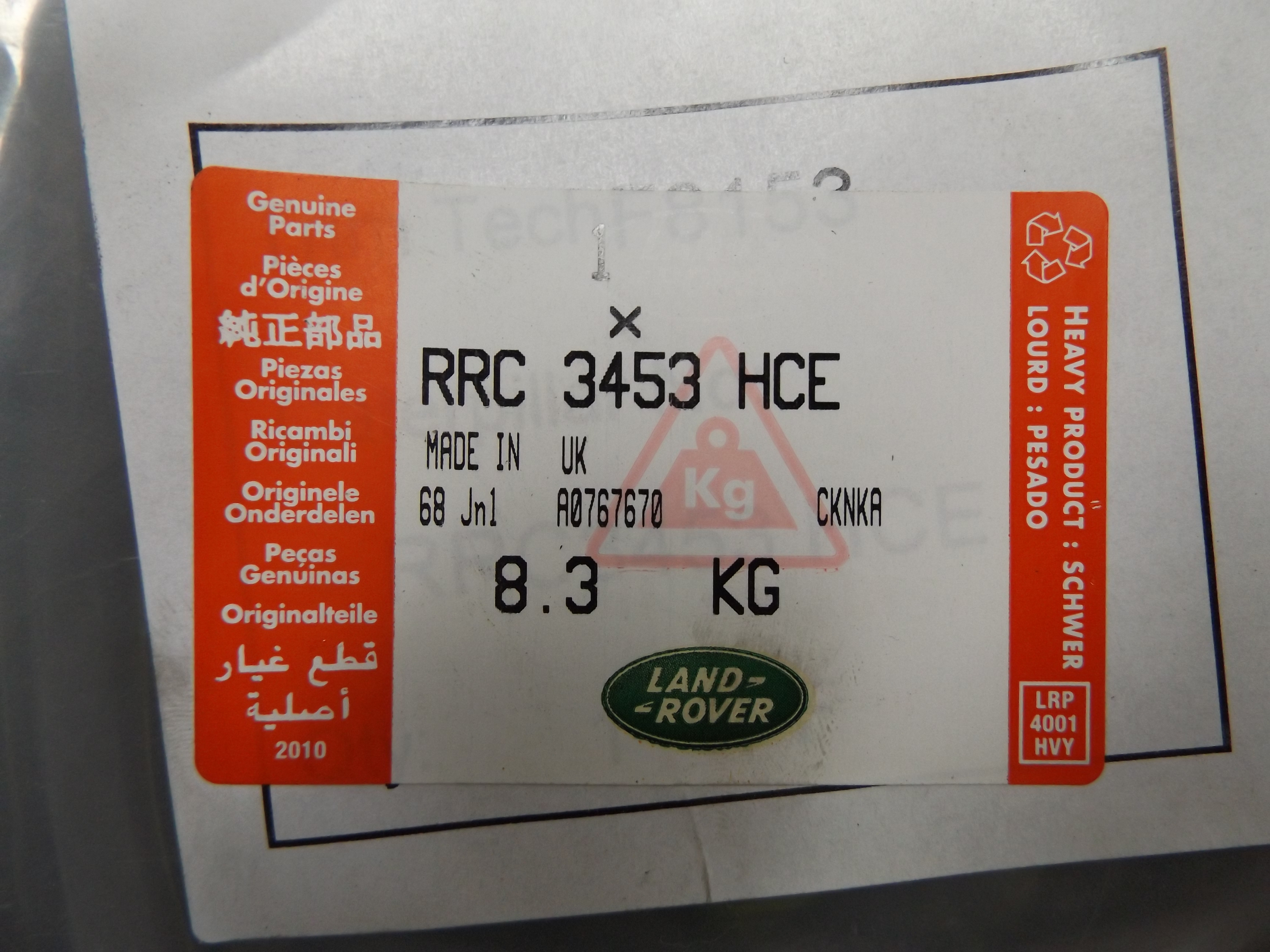 Lot 13606 - Land Rover 110 Canvas Hood Assy RRC3453HCE