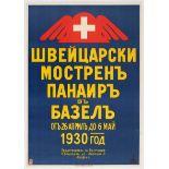 Advertising Poster Kaiser Oskar, Swiss Industries Fair