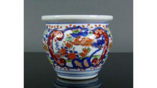 Vase (Japan)runde Form; umlaufend bemalter, farbiger Dekor; Bodenunterseite mit roter Signatur; H: