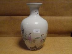 A Chinese porcelain vase, of baluster form, painted in famille rose enamels with ladies in a