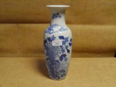 A Chinese porcelain blue and white vase, of baluster form, painted with exotic birds and insects