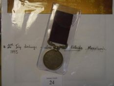 Royal Artillery, Long Service and Good Conduct Medal, Victoria to 7075 Driv. P. Alexander (
