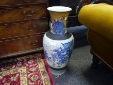 Large Chinese blue and white crackleware porcelain vase, of baluster form, painted with mounted