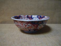 Imari porcelain bowl, c. 1900, with characteristic decoration. Diameter 18.5cm
