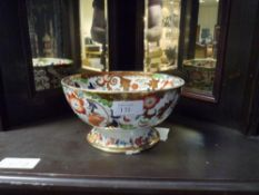 A 19th century Amherst Japan pattern ironstone centre bowl in the Imari palette