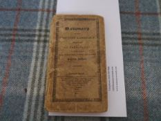 """A Dictionary of the Scottish Language..."" printed for James Sawers Edinburgh 1818"