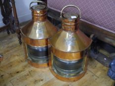 A pair of Meteorite copper ship's lanterns, one numbered 29684, the other 29685. 56cm