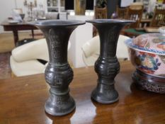 A pair of Japanese bronze vases, Meiji period each with flared rim, baluster knop and dome foot,