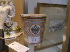 A Russian Imperial commemorative enamelled beaker, for the Coronation of Nicholas II, bearing a