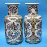 Pair of modern Chinese vases