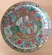 A 20th century Chinese Canton famille rose enamel bowl the interior painted with groups of