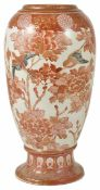 A large early 20th century Japanese Kutani vase decorated in the traditional manner with birds