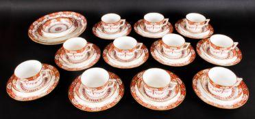 Mintons China Part ( 37 ) Piece Tea Serv
