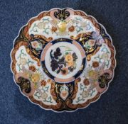 Japanese - Late 19th Century Large Imari DIsh, with Deeply Scalloped Fluted Edges. Vibrant Colours