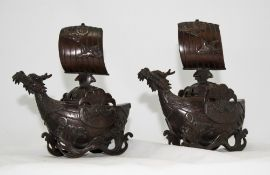 Pair Of Small Oriental Bronze Vases/Cens