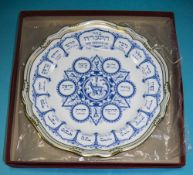 Spode Bone China Passover 'Order of the Seder Service' Plate with gold border and blue litho.