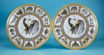 Two Goebel Traditions Plates, showing symbols of Judaism; after design by renowned sculptor Laszlo