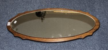 Oval Framed Modern Shaped Mirror.