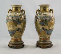 Pair of Signed Satsuma Vases ' Meiji ' P