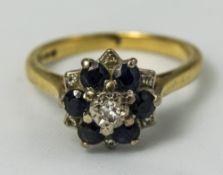 18ct Gold Dress Ring, Flowerhead Setting