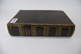 Hardback Book. The Complete Works of Lor
