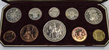 Royal Mint Elizabeth II - Special Ltd Ed