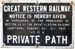 GWR private path