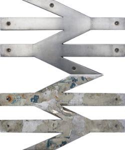 BR double arrow cabside emblem