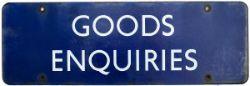 BR(E) Goods Enquiries