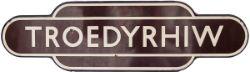 Totem BR(W) FF TROEDYRHIW, from the former Taff Vale railway station between Merthyr and Pontypridd.