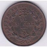 British North Borneo 1890H - cent, UNC, full lustre, (KM2), scarce