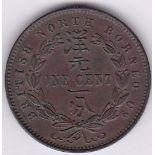 British North Borneo 1888H - cent, AUNC, some lustre, (KM2) scarce